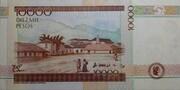 10000 Pesos (New bank seal) – reverse