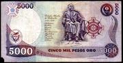 5000 Pesos Oro – reverse