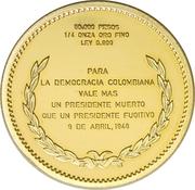 50 000 Pesos (Mariano Ospina Perez) – reverse