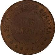 2 Centavos (Bolivar) – reverse