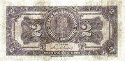 2 Pesos Oro – reverse