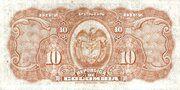 10 Pesos Oro – reverse