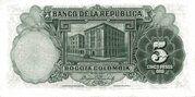 5 Pesos Oro – reverse