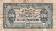 20 Pesos (Overprint) – reverse