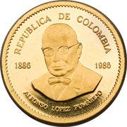 40 000 Pesos (Alfonso Lopez-Pumarejo) – obverse