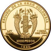 30 000 Pesos (Bolivar) – reverse