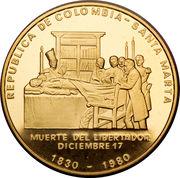 30 000 Pesos (Bolivar) – obverse