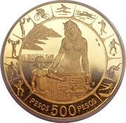 500 Pesos (Pan American Games) – reverse