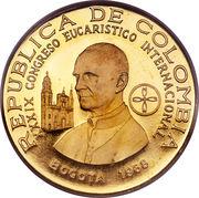 500 Pesos (International Eucharistic Congress) – obverse