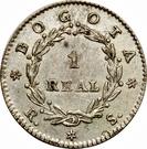 1 Real (Republic of Nueva Granada) – reverse