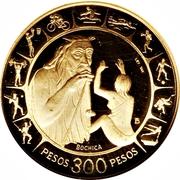 300 Pesos (Pan American Games) – reverse
