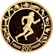 200 Pesos (Pan American Games) – reverse