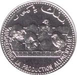 25 Francs (FAO) -  obverse