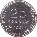 25 Francs (FAO) -  reverse