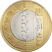 250 Francs (Central Bank) – obverse