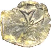 Liard - Urban VIII (Crowned M) – reverse