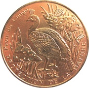 100 Francs (Congolese Peacock) – reverse