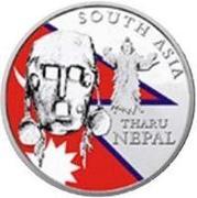 20 Francs CFA (Tharu) – reverse