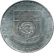 100 Francs CFA (1992 Summer Olympic Games) – obverse