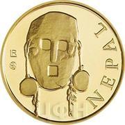 50 Francs CFA (Tharu) – reverse