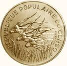 100 Francs CFA (Essai) – obverse