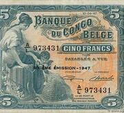 5 Francs Banque du Congo Belge – obverse