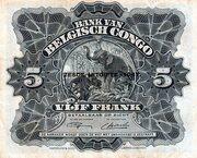 5 Francs Banque du Congo Belge – reverse