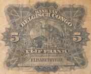 5 Francs ( Elizabethville) – reverse