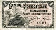 1 Franc (Elisabethville) – obverse