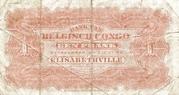1 Franc (Elisabethville) – reverse