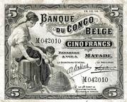 5 Francs (Matadi) – obverse
