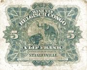 5 Francs (Stanleyville) – reverse