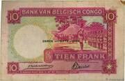 10 Francs (TROISIEME EMISSION) -  reverse