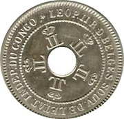 5 Centimes - Léopold II – obverse