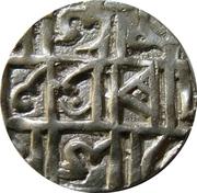 ½ Rupee - Prana Naranaya – obverse