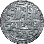 1 Rupee - Lakshmi Narayan – obverse