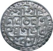 1 Rupee - Lakshmi Narayan – reverse