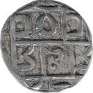 ½ Rupee - Upandra Naranaya – reverse