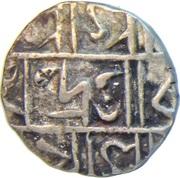 ½ Rupee - Rajendra Narayan – obverse