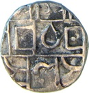 ½ Rupee - Rajendra Narayan – reverse