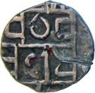 ½ Rupee - Narendra Narayan – reverse