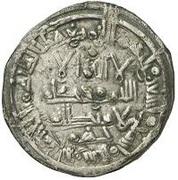 Dirham - Muhammad II (al-Andalus - Caliphate of Córdoba) – obverse
