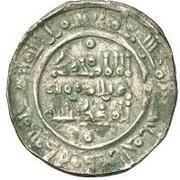 Dirham - Muhammad II (al-Andalus - Caliphate of Córdoba) – reverse