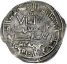 Dirham - Sulayman (al-Andalus - Caliphate of Córdoba) – obverse