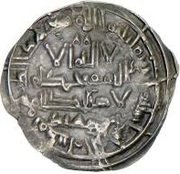 Dirham - Sulayman - 1009-1010 AD - 1°reign (al-Andalus - Caliphate of Córdoba) – obverse
