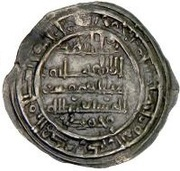 Dirham - Sulayman - 1009-1010 AD - 1°reign (al-Andalus - Caliphate of Córdoba) – reverse