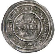 Dirham - Sulayman - 1013-1016 AD - 2°reign (al-Andalus - Caliphate of Córdoba) – reverse