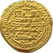 Dinar - 'Abd-al-Rahman III (al-Andalus - Caliphate of Córdoba) – obverse