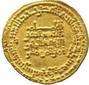 Dinar - 'Abd-al-Rahman III (al-Andalus - Caliphate of Córdoba) – reverse