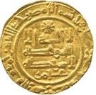 Dinar - al-Hakam II (al-Andalus - Caliphate of Córdoba) – obverse